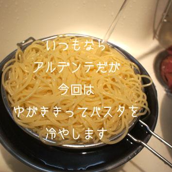 09_20120624133352.jpg