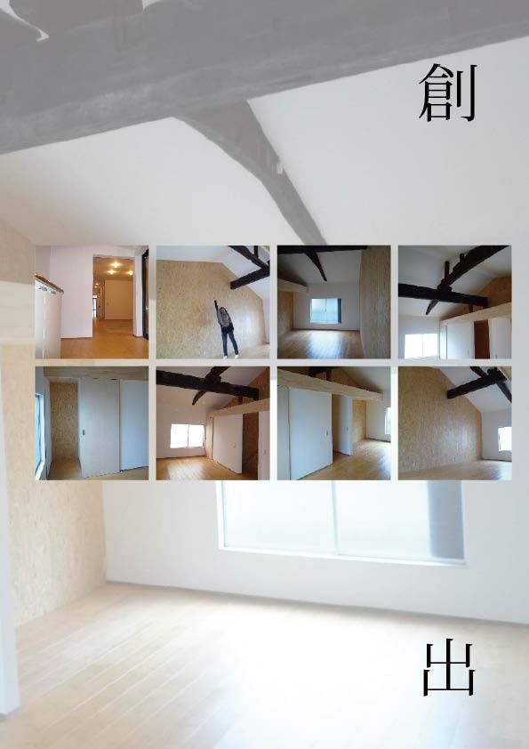 住之江の家0111