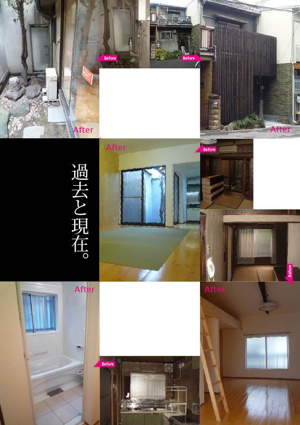 住之江の家019