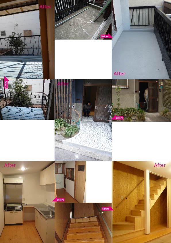 住之江の家0110