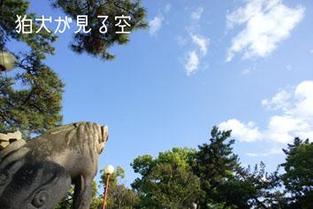 001狛犬か#12441;