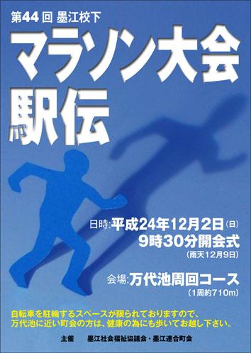 2012-01 のコピー