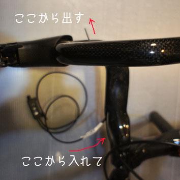 ぢ2001