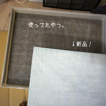 DSC01990_36761.jpg