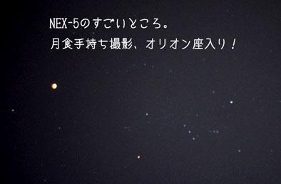 DSC02884_3903.jpg