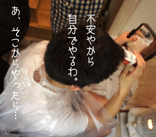 DSC03776_5172.jpg