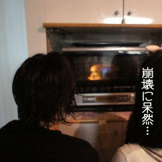 DSC03974_5370.jpg