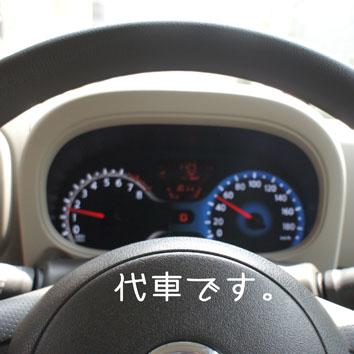 DSC04527_20017.jpg