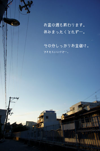 DSC05000_26845.jpg