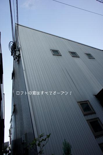 DSC05010_26855_20120819070135.jpg