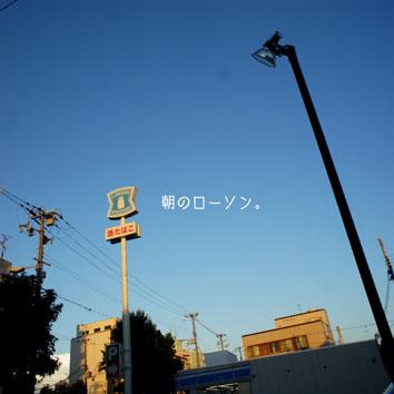 DSC05219_27063.jpg