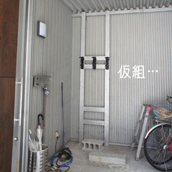 DSC05480_21005.jpg