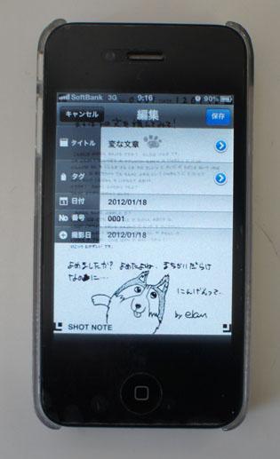 DSC06301_7744.jpg