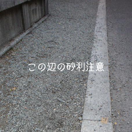 DSC09061_32810.jpg