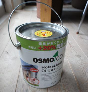 OSMO.jpg