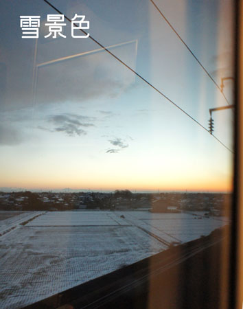 yoake_20121212065424.jpg