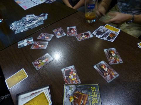 Game45_1.jpg