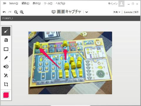 Skich_2.jpg