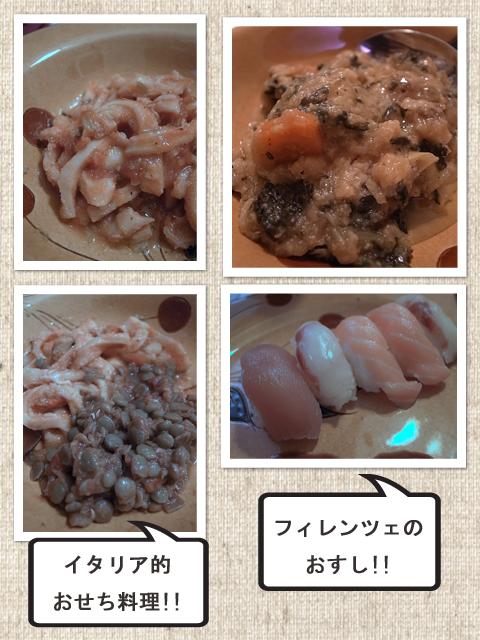 takachan1401122.jpg