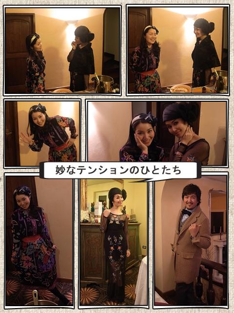 takachan1401124.jpg