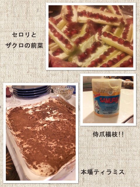 takachan1401126.jpg