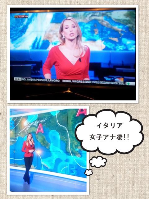 takachan1401127.jpg