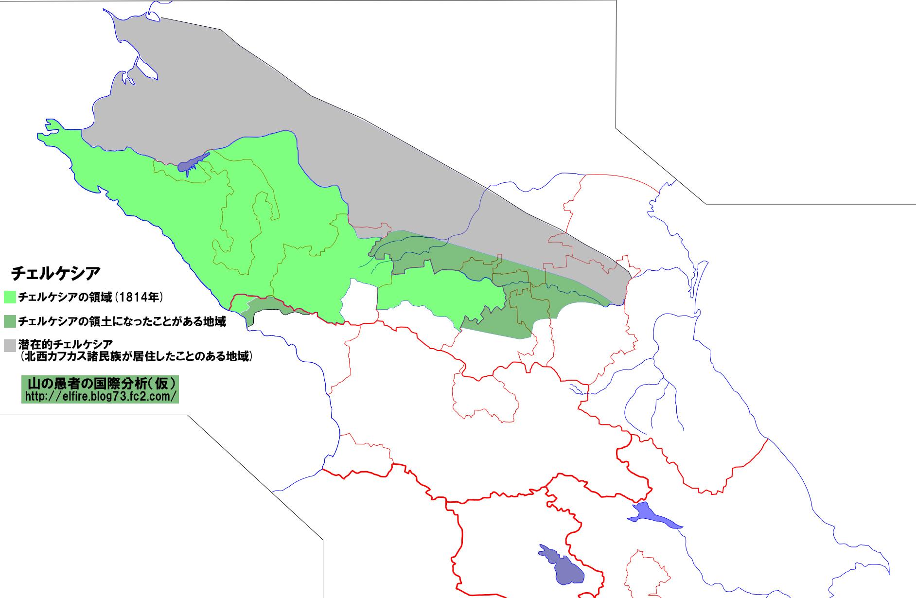 チェルケシア地図