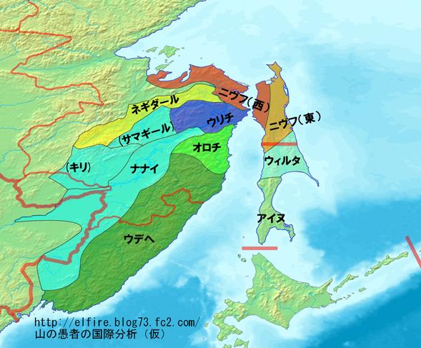 南ツングース諸族分布地図