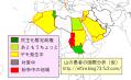 中東(だけじゃない)ドミノ革命地図