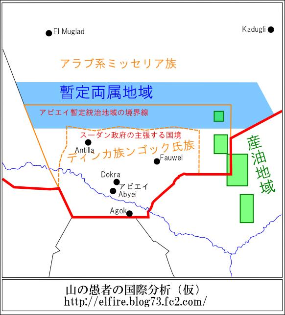 アビエイ地区の地図