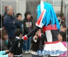 渦戦士エディー_JA阿波町農業祭