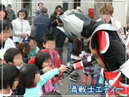 渦戦士エディー_inJA阿波町農業祭