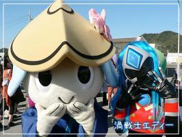 渦戦士エディーin小松島うまいもん祭り