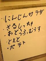 2010-06-24_4.jpg
