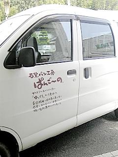 2010-09-16_1.jpg