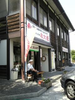2010-09-19_1.jpg