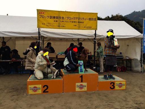 20131201 九州ブロック服従CDⅢ表彰式 3コピー