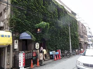 北浜青山ビルblog01