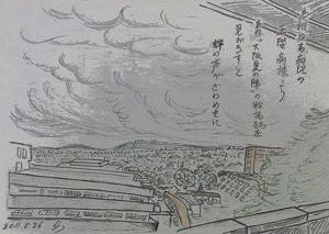 景色blog01