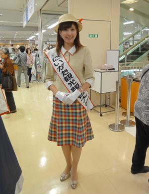 新潟観光大使blog01