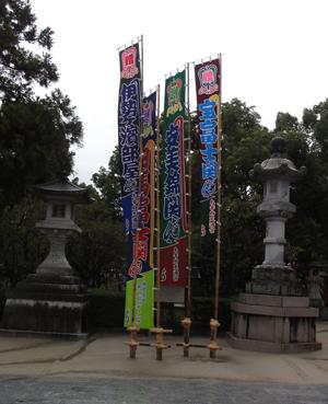 2011.11.5天満宮blog04
