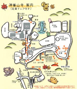 神峯山寺マップblog01