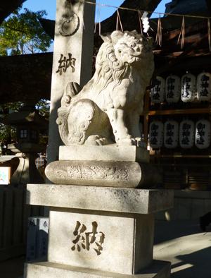 石切神社blog03