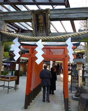 石切神社blog07