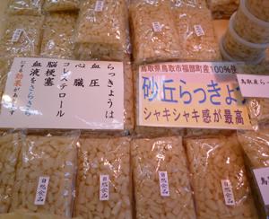 石切神社blog13