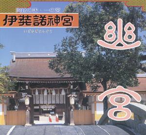 いざなぎ神社blog01