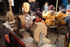 2012.1.9戎さんblog01
