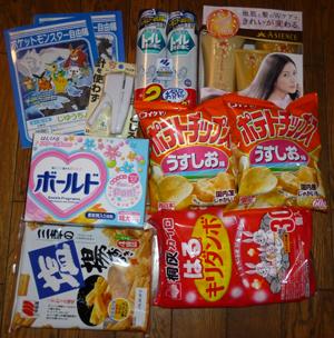 2012.1.9戎さんblog03