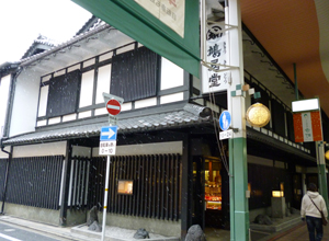 鳩居堂blog01