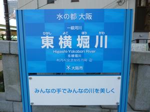 高麗橋blog03